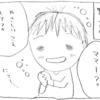 久しぶりのワンオペ【1年半ぶり】