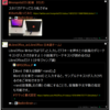 twicliのCSS(ユーザースタイルシート)