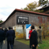 瀬戸内坂越の北前船活動4号(加賀)