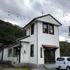 芦花部教会【龍郷町】