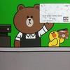 【LINE Payカード】初心者でも簡単な使い方を紹介 現金派にもおすすめ [2018年2月 先着10万名に300円プレゼント]