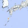 地震速報!震源地トカラ列島近海マグニチュード 3.8鹿児島県十島村