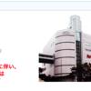 【台風19号】イトーヨーカドー草加店が10月12日臨時休業!
