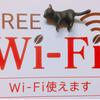 【ベローチェ】Wi-Fi設定方法 シャノアール、セジュール、カフェラコルテの設定も紹介
