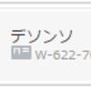 【レート2000達成構築】(#^デ^)へ\バン/ もういいよ!!ガルクレセは!!