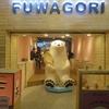 餃子店ハシゴツアーからの…ふわっふわっ新感覚かき氷!~「FUWAGORI」in Ho Chi Minh
