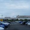 ANA InterContinental Beppu Resort&Spa #9 大分空港