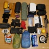 ロングトレイルを歩いたので装備・持ち物をまとめました。【大峯奥駈道~熊野古道中辺路】