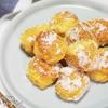 【簡単!めちゃ旨!】冷めてももっちり『もちもちかぼちゃドーナツ』の作り方