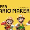 スーパーマリオメーカー2が発表!!  無限に遊べるマリオのゲームがまたもや登場!!