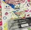 東京ゲームショウでピコカセットを体感し、スタッフの大冒険発言に驚かされる