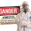 Choosing Help with Asbestos Inspection Sydney