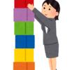 アラフィフ独り身ゴル子の資産形成勉強中(2)~貯める・育てる~