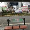南海・泉佐野駅から犬鳴山までのバスに乗ってみた〔#95〕