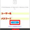Wor(l)d Global Network登録方法②:製品購入