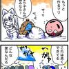 鞠の付喪神・まり子 第30話「雪遊び」