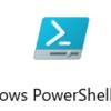 Powershellで複数のファイル名を変更するスクリプトを作成