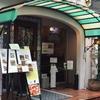 パルテノペ 恵比寿店