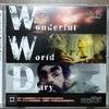 3冊の日記を読み解き、運命を変えよ『Wonderful World Diary』の感想