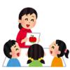 【2歳6か月】めばえ教室の体験 おふろタングラムの効果を実感!