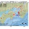 2016年11月17日 01時49分 徳島県南部でM2.5の地震