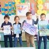 小学生絵画作品上手く描くコツ