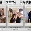 おうちサロン・LUNARIA メニュー