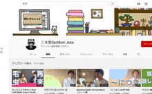 50カ国・地域の日本語学習者に発信するYouTuberあっきーさんの活動