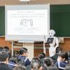 【武雄中】Pepperと楽しく学ぼう!「情報モラル」授業