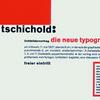 バード大学院センターにて、Jan Tschichold(ヤン・チヒョルト)の展示会が開催中