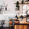 【ONI COFFEE SHOP】パリ在住 VLOG系 YouTouber 行きつけオススメのローカルカフェ