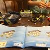 娘、レゴの大作を完成