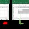 【図解!】xlwingsの使い方 | pythonでExcelを操作④セル操作編