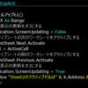 【Excel VBA学習 #61】アクティブセルを調べる