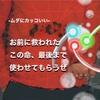 ☆それは愛!☆鉄格子
