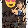 藤木愛|アキシブProject 98本目LIVE(2019/12/14)
