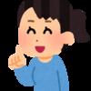 メルカリ体験談【失敗あり】マイルールを決めた!発送日数・専用取引は?