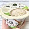 5分でクッパが作れるセット「bibigo 韓飯 レンジdeクッパ 牛骨コムタン」食べてみた