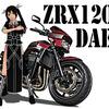ZRX1200 DAEG(ダエグ)のインプレ:無骨なカワサキらしさがカスタムしたくなる!レンタルバイク【マイガレ倶楽部】