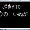 【ネタバレ有り】Undertale小ネタ:ぼうきれの使いみち