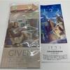 BLアニメ映画「ギヴン」の前売り券が届いた!!