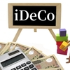 iDeCoはじめました!