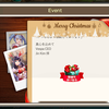 【キンスレ】クリスマス箱の中身どうだった?クリスマス限定販売も来た!