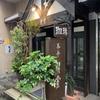 隠れ家的な喫茶店を発見☆