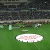 キリンチャレンジカップ2018[10/16]日本対ウルグアイ観戦してきました