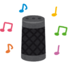 英語教育番外編 スマートスピーカーGoogle Home Miniで英語環境作り