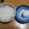美味しい卵かけご飯