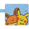 ゆるくてかわいいポケモングッズ発売!デザインはカナヘイさん!12月15日はポケモンセンターに急げ!