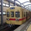 【営業規則系】 フリー切符がわりに使える西日本鉄道(福岡県)の乗車券。島原鉄道(長崎県)はもっとすごかった。