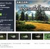 【注目アセット】 Vegetation Studio 草や木を生成&爆速でレンダリングするエディタが新登場!リリースセール / 日本作家さんの女子高生3Dモデルが激安 / ヘリの3Dモデル&本格的なコントローラーが無料!